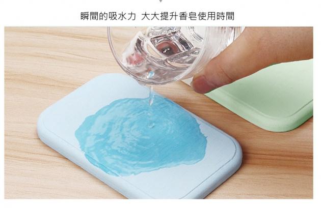 硅藻土肥皂墊 2