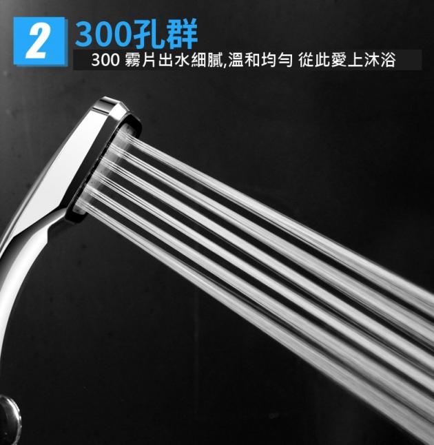 300孔蓮蓬頭 增壓 200% 省水30% 飯店專用 3