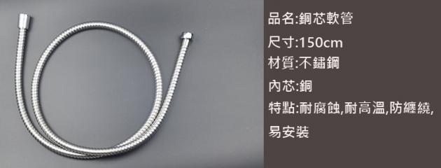 銅芯軟管 /防纏繞/耐腐蝕/不銹鋼 3