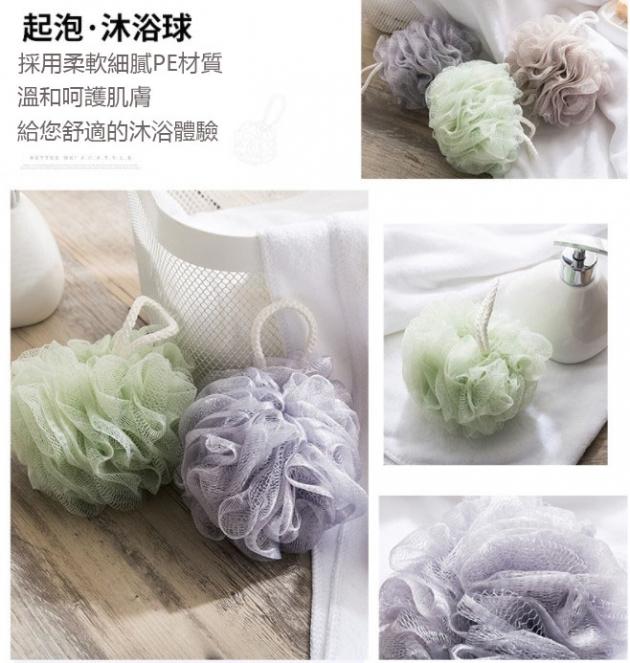 超柔Bubble沐浴球 3