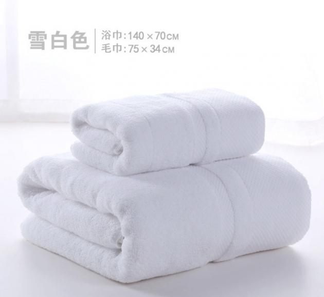 飯店款浴巾 加大 加厚 純棉 浴巾 3