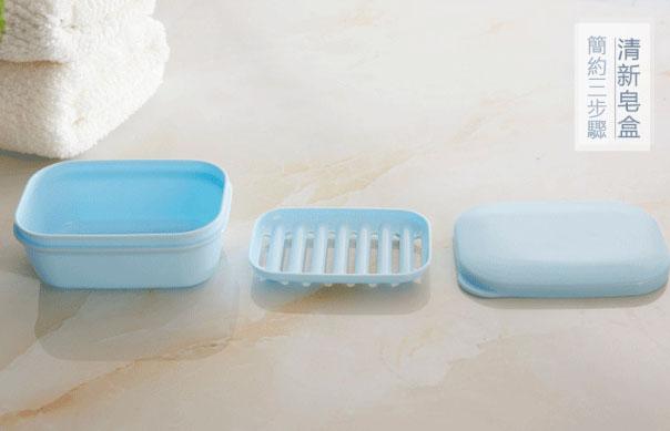 旅游密封香皂盒創意旅行洗臉皂盒(附瀝水盤) 2