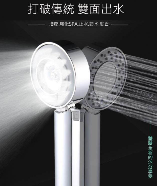 日本三段變形花灑 三段式SPA紓壓蓮蓬頭 雙面蓮蓬頭 1