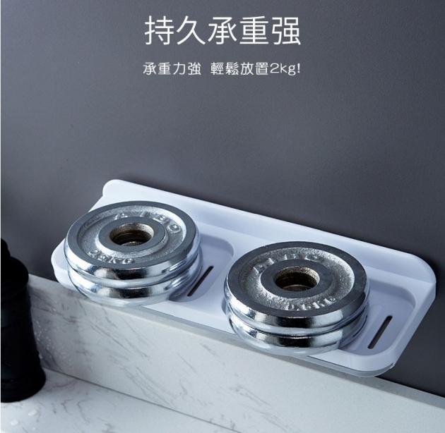 日系無印極簡無痕皂盒 1