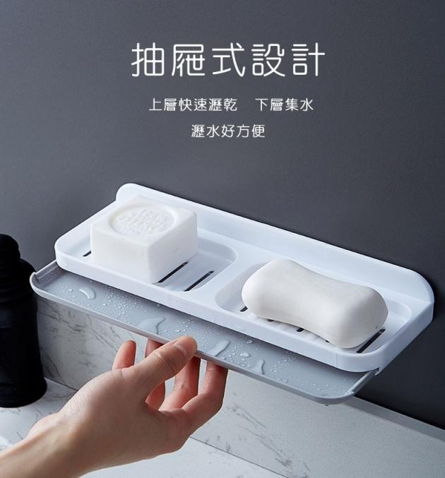 日系無印極簡無痕皂盒 3