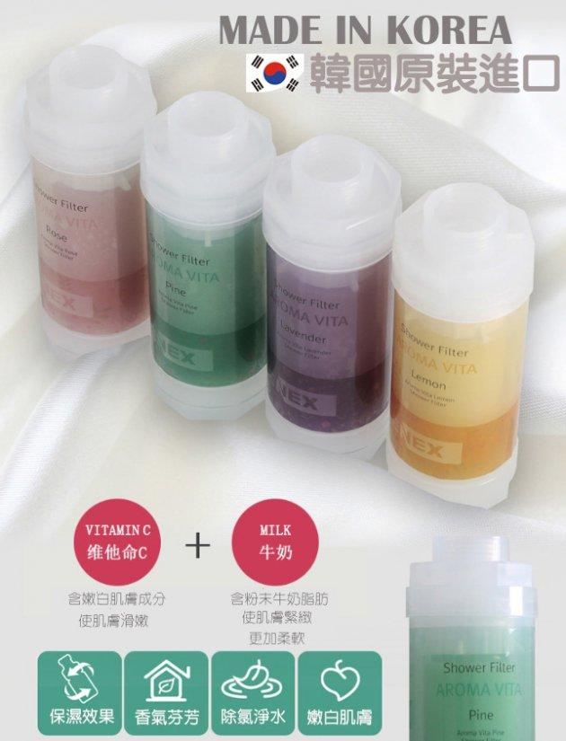韓國製沐浴香氛濾水SPA 1