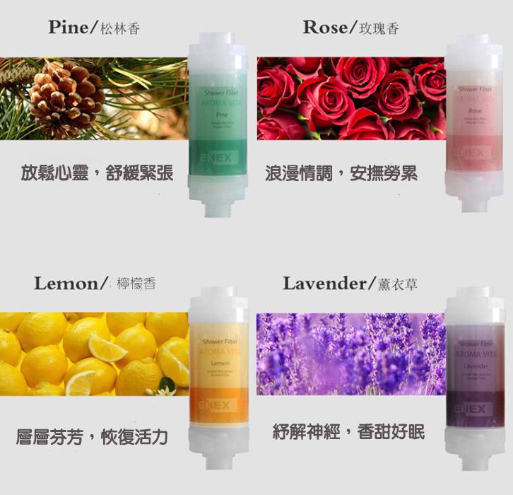 韓國製沐浴香氛濾水SPA 5
