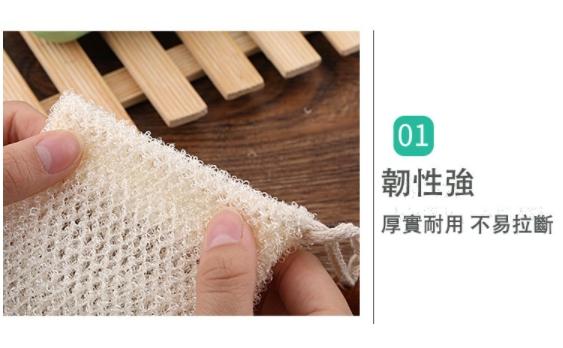 加厚起泡網袋 1