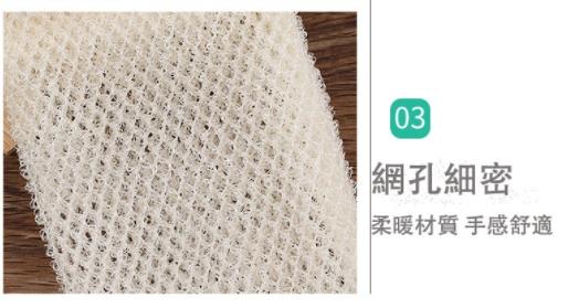 加厚起泡網袋 3