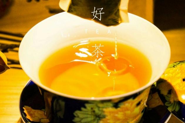 好° 茶 2