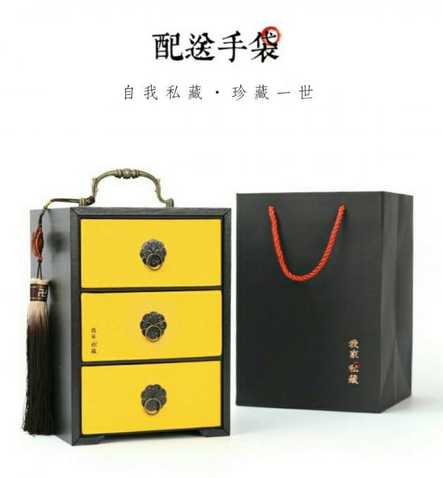 黃金珍藏 1