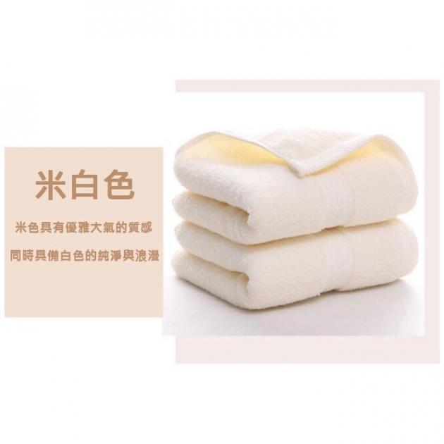 精品毛巾 加厚款130克32股純棉 觸感綿密 吸水性強 4