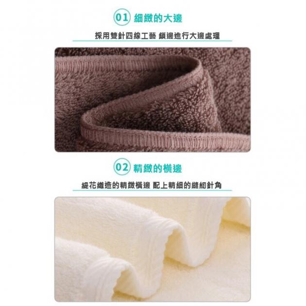 精品毛巾 加厚款130克32股純棉 觸感綿密 吸水性強 2