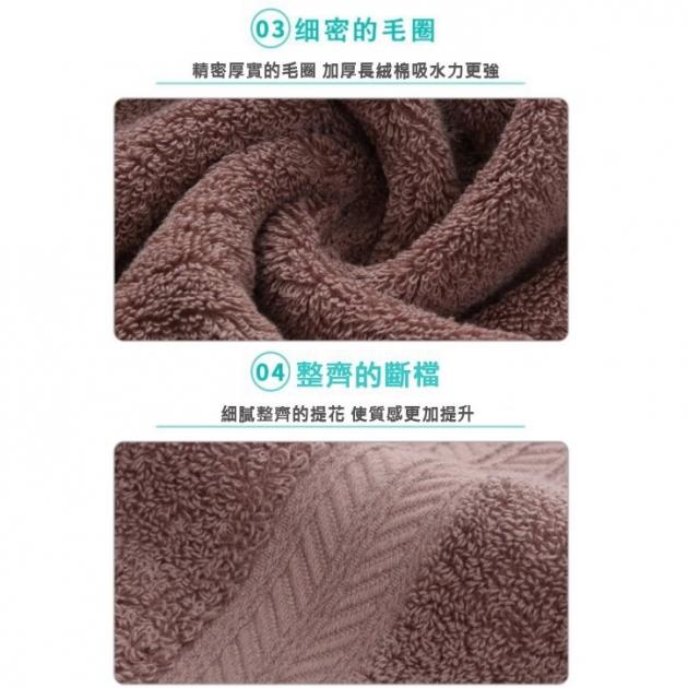精品毛巾 加厚款130克32股純棉 觸感綿密 吸水性強 3