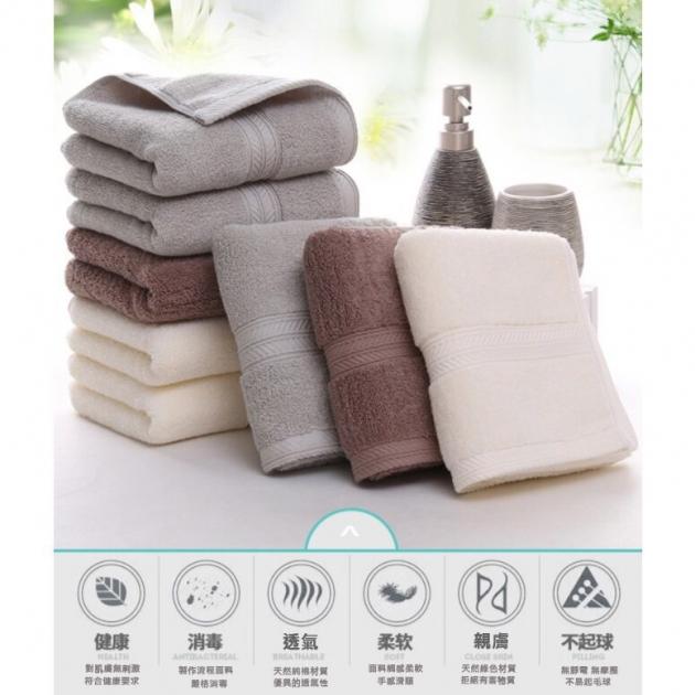 精品毛巾 加厚款130克32股純棉 觸感綿密 吸水性強 1