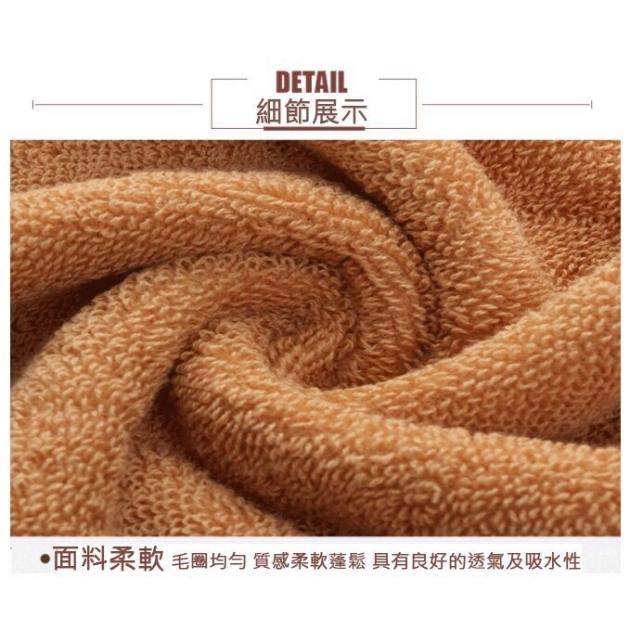 沐浴毛巾 觸感細膩柔軟 質感紮實 吸水力強110g32股 3