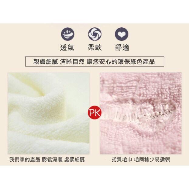 輕柔毛巾100%純棉 細膩觸感 透氣性好 4
